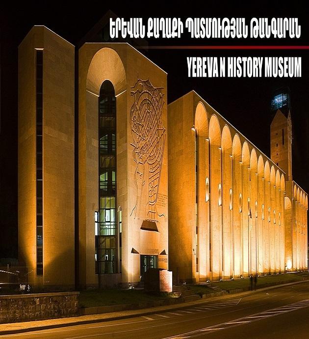 Museum of History of Yerevan city
