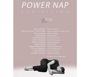 Выставка «Power nap»