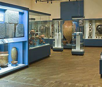 Постоянная экспозиция «Урарту: ванское царство IX – VI вв. до н.э.»